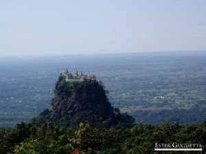 Monte Popa, Salay