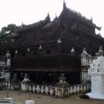248-Shwenandaw-Kyaung