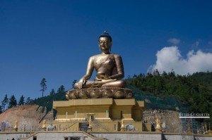 Trasshi Chhoe Dzong, Thimphu